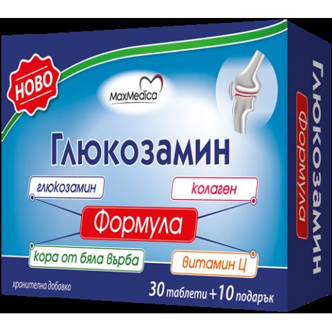 Глюкозамин Формула  30+10  таблeти