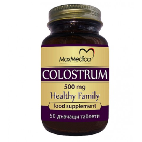 COLOSTRUM 500 mg Healthy Family 50 дъвчащи таблети