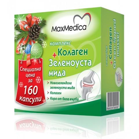 КОЛАГЕН + ЗЕЛЕНОУСТА МИДА 160