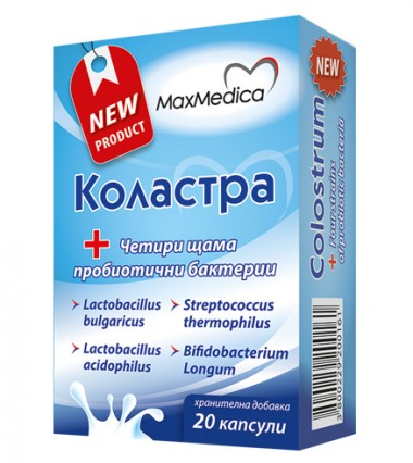 КОЛАСТРА + 4 щама пробиотични бактерии